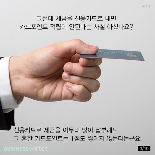 카드뉴스03