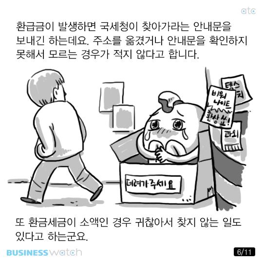 카드뉴스06